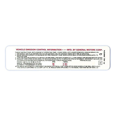 70 EMISSION LABEL 370 HP LT1 DECAL